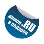 Domains.ee предлагает бесплатные домены .ru